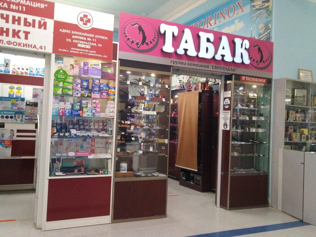 ближайший магазин табачных изделий