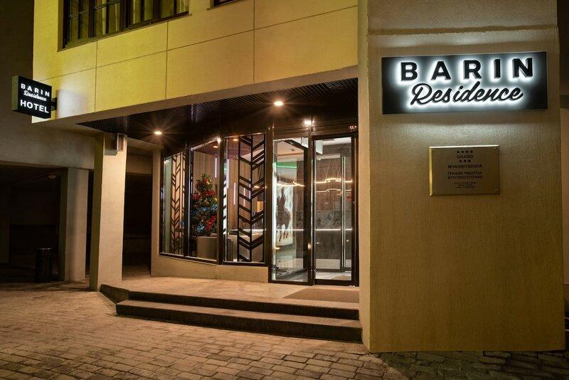 Barin Residence Myasnitskaya