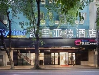 Kyriad Hotel Shangxiajiu Branch