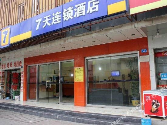 7 Days Inn Shenzhen Bantian Wuhe Subway Station