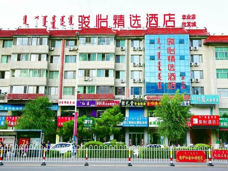 Jun Hotel Inner Mongolia Tongliao Ke'erqin Street Wholesale City