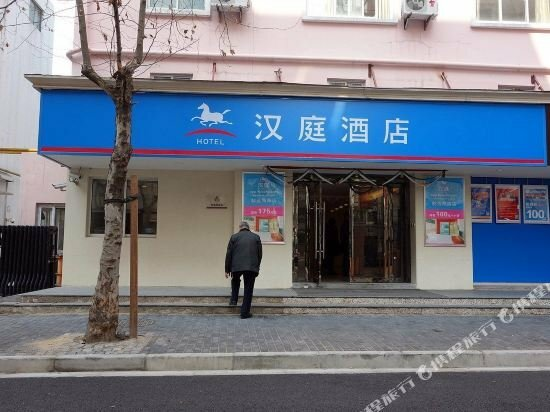Hanting Express Shanghai Zhizaoju Road