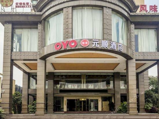 Yuan Shun Hotel