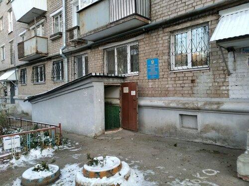 Улица Свободы, 18 на карте Самары, ближайшее метро Победа ...