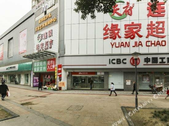 Zhuomeiya Apartment-Wanxiangcheng east