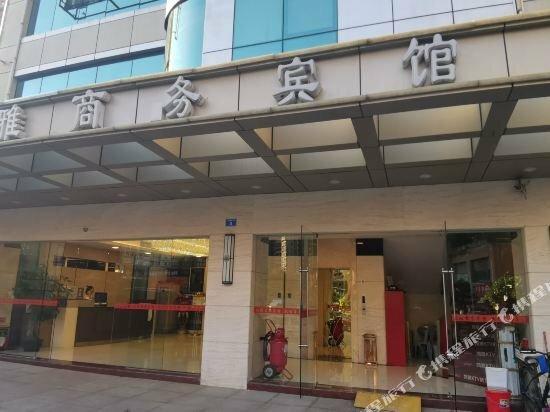 Kaiya Hotel