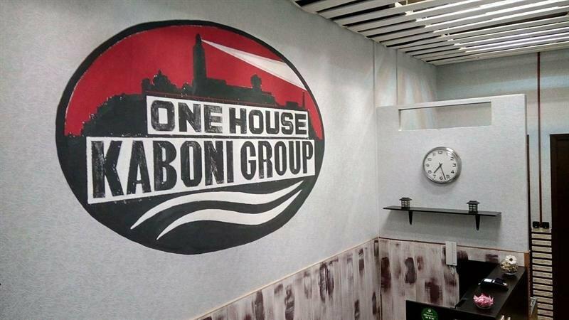 One House Kaboni Group
