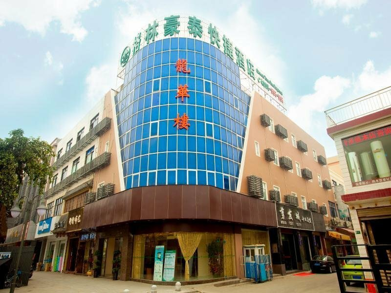 GreenTree Inn Foshan Longjiang Town North Fenghua Road Express Hotel