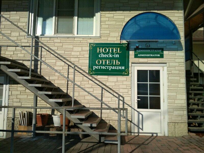 Отель на Калинина