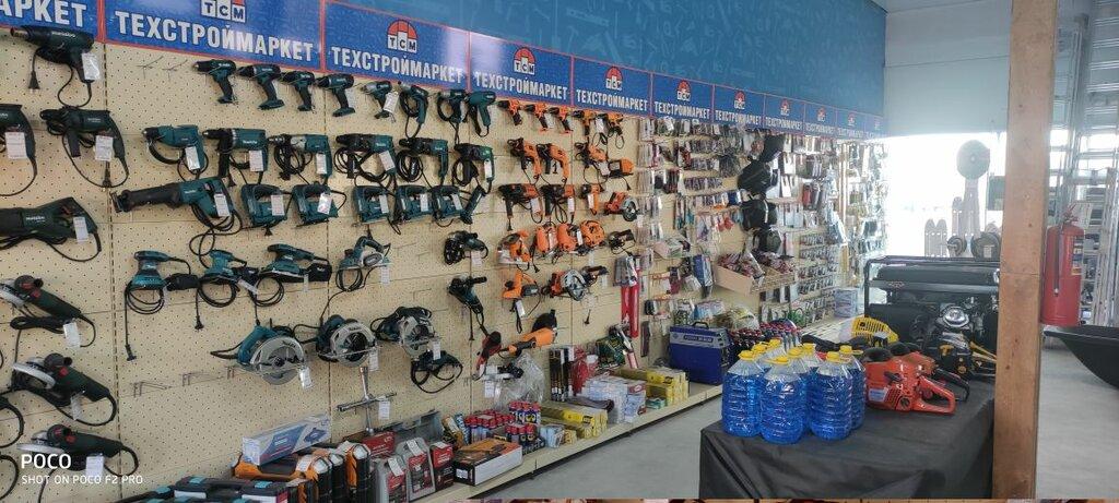 building supplies store — Techstroymarket — Nizhny Novgorod, photo 2