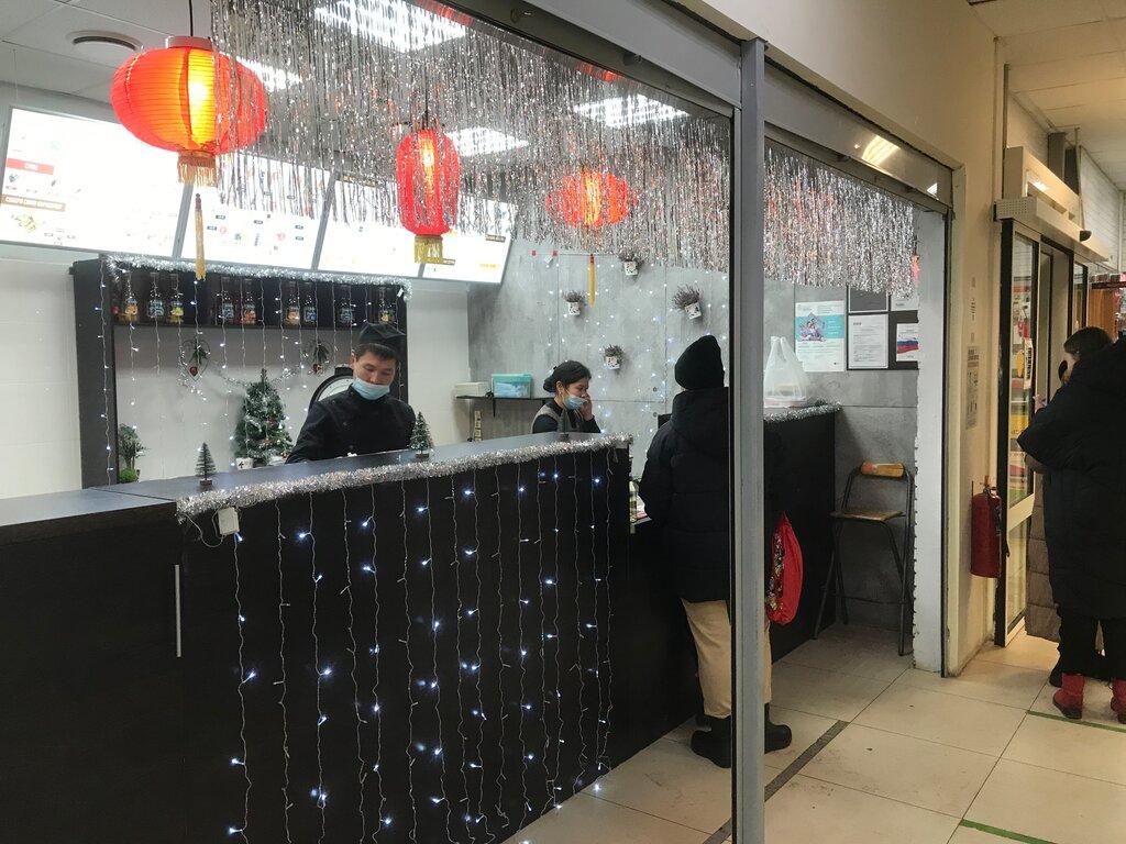 суши-бар — Akami — Москва, фото №2