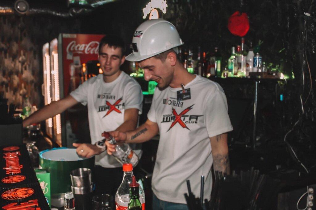 Ночной клуб в прокопьевске шахта ночной клуб для тех кому за 30 владивосток