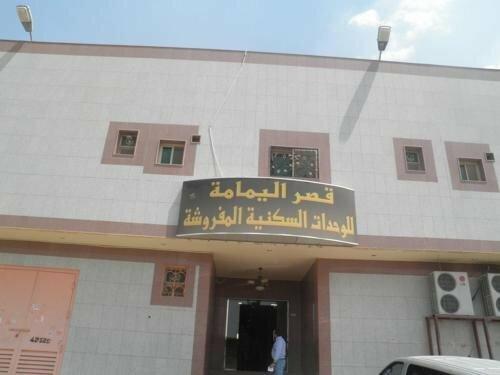 Al Yamama Palace Hijab Branch