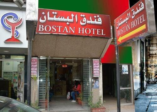 Bostan Hostel