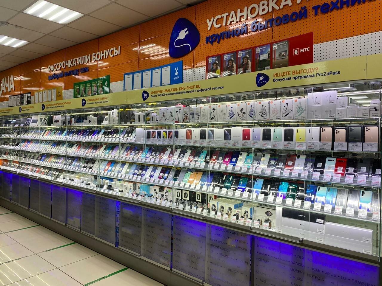 Ближайший Магазин Электроники Рядом Со Мной