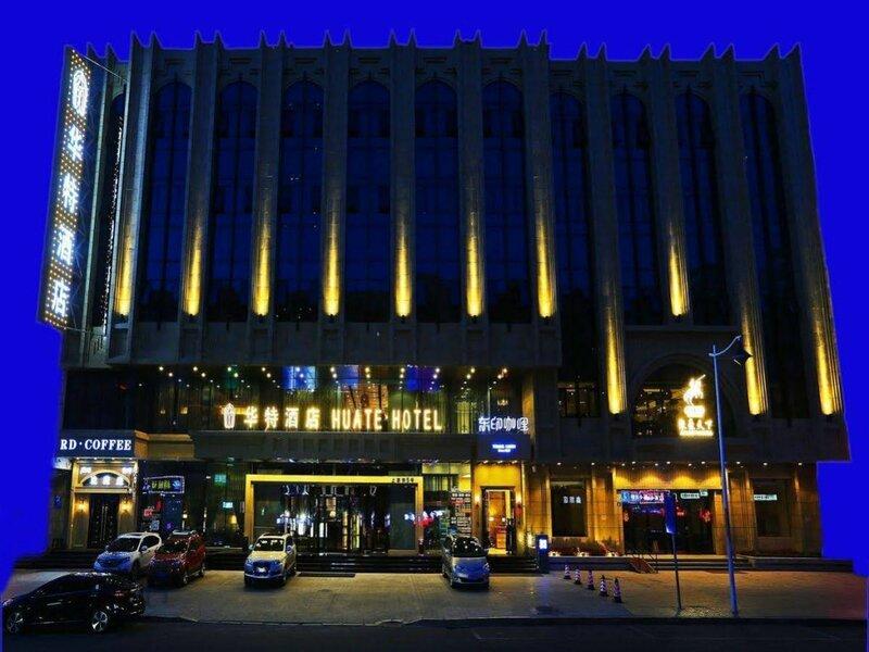 Hua Te Hotel Harbin