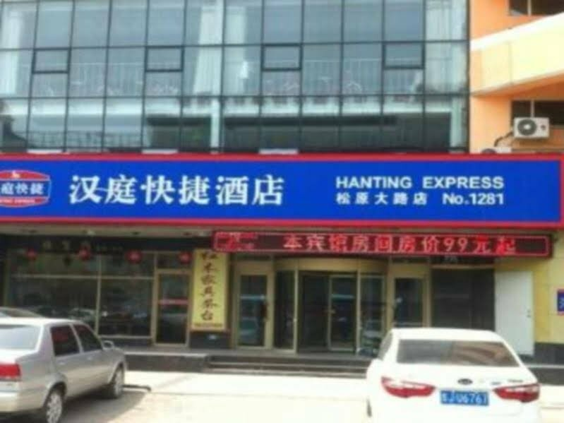 Hanting Express Taiyuan Bei Gong