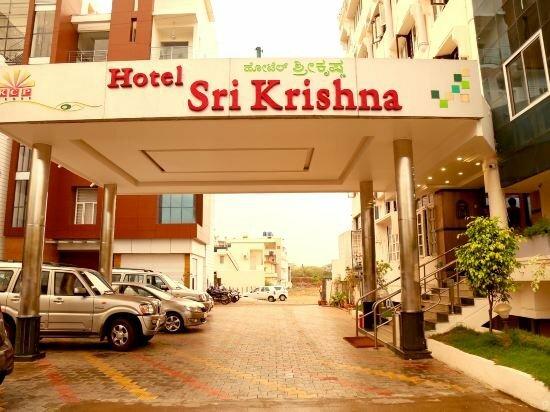 Hotel SriKrishna Hassan