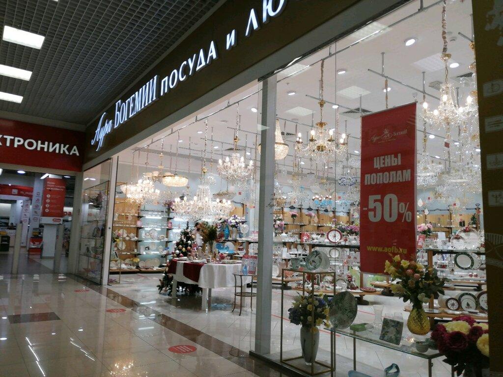 магазин посуды — Аура Богемии — Краснодар, фото №2