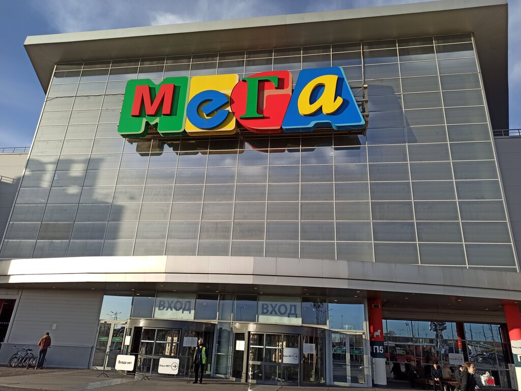shopping mall — Mega — Saint-Petersburg and Leningrad Oblast, photo 1