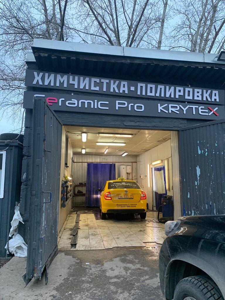 шиномонтаж — Acover — Москва, фото №1