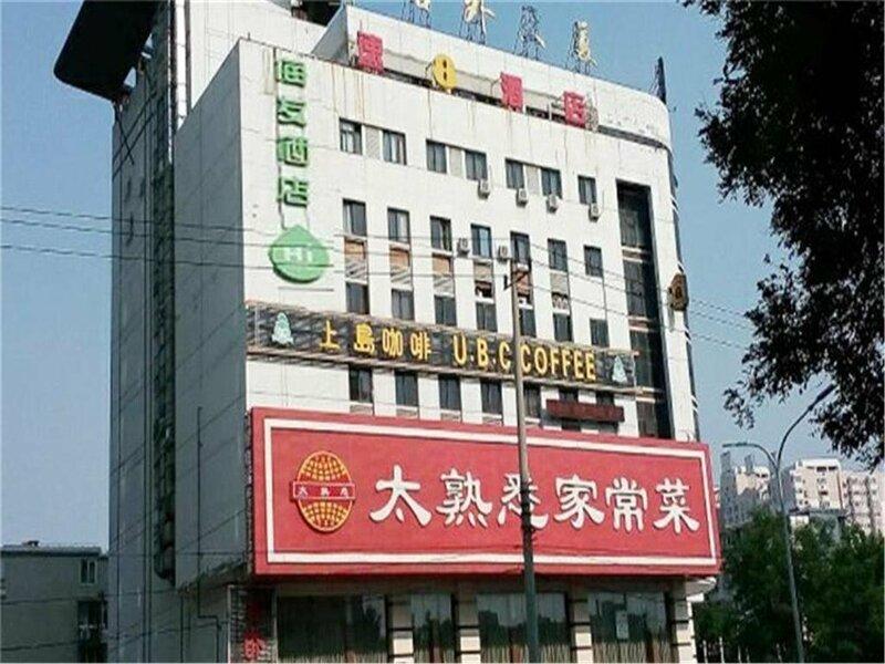 Hi Inn Beijing Fangzhuang