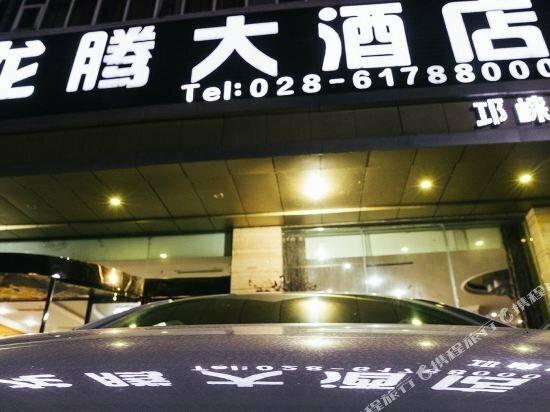 LongTeng_Hotel