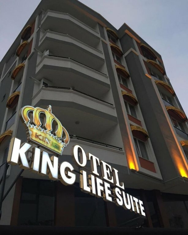 King Life Suite