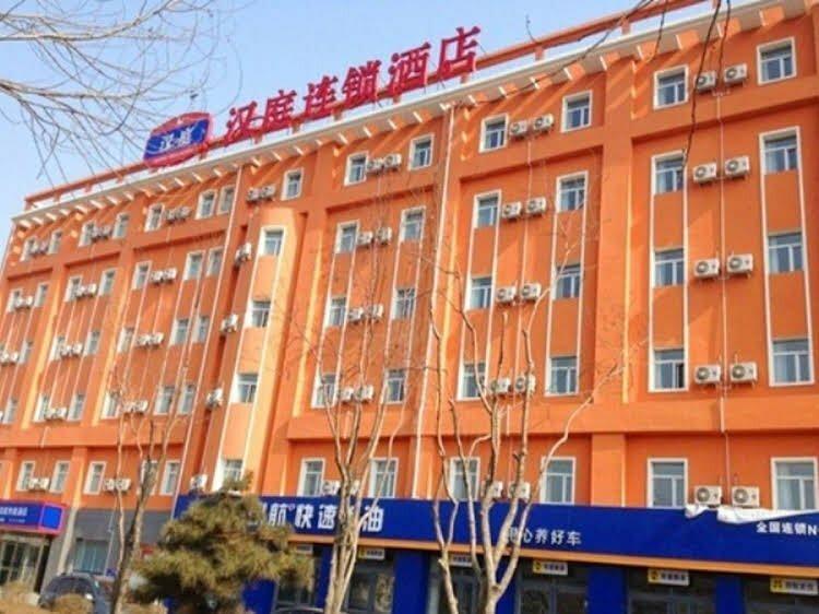 Hanting Express Shenyang Zhonggong South Street