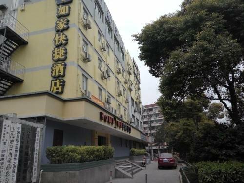 Home Inn Shanghai The Bund Chenghuang Temple