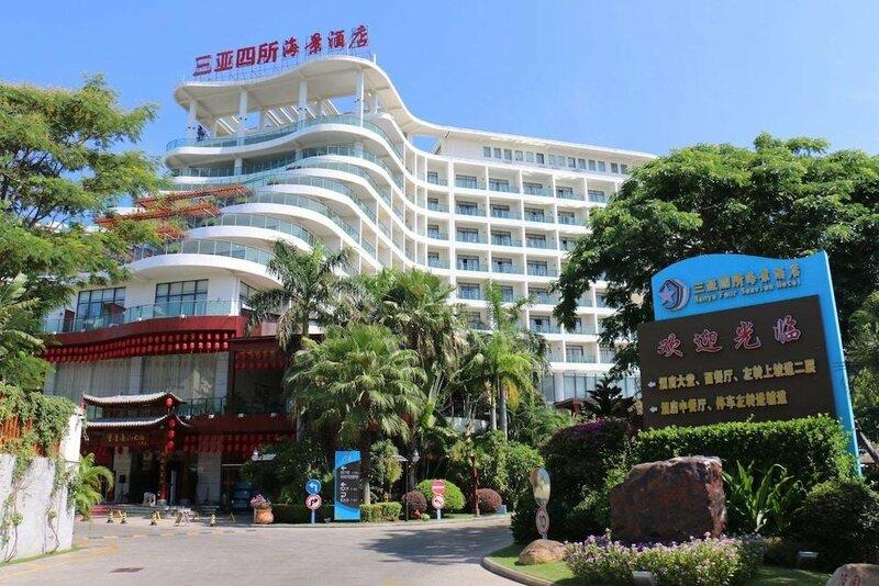 Sisuo Seaview Hotel Sanya