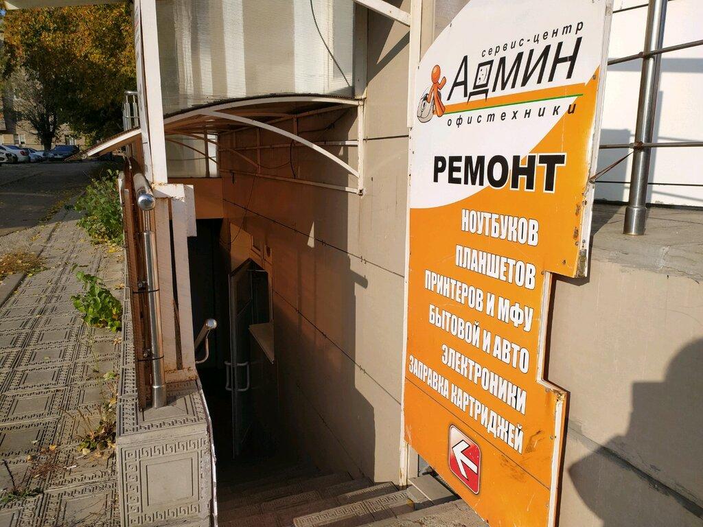 компьютерный ремонт и услуги — Админ — Магнитогорск, фото №2