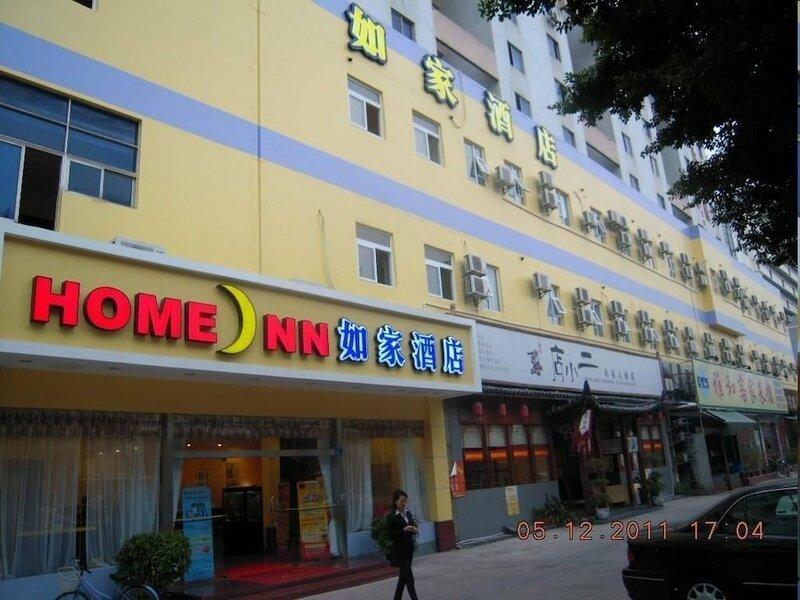 Home Inn - Shenzhen Xixiang Subway