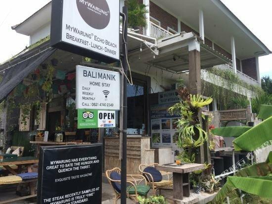 Bali Manik Home Stay Canggu