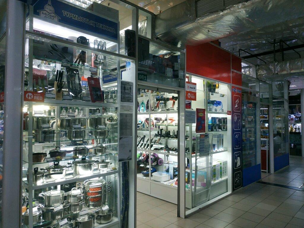 Белый дом магазин техники магазин женского белья бикини
