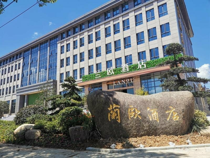 Lano Hotel Zhejiang Hangzhou Yuhang District Liangzhu Gucheng Yizhi