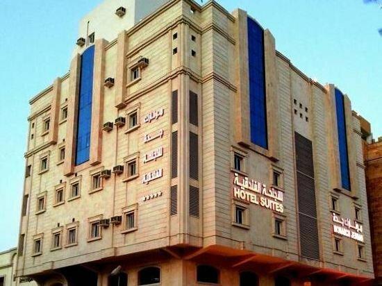 Monarch Jeddah Hotel Apartments