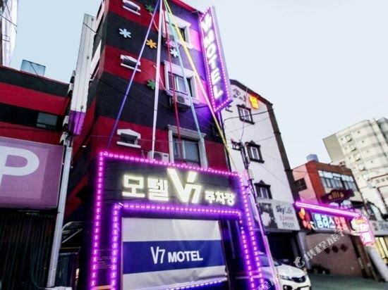 V7 Motel Gupo Busan