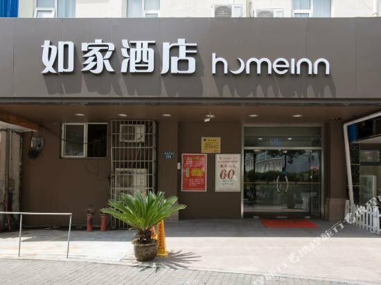 Home Inn