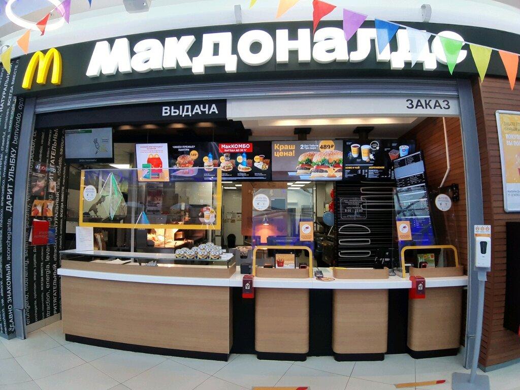 быстрое питание — Макдоналдс — Курск, фото №1