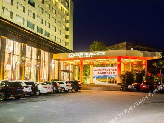 Hejiang Peninsula Hotel