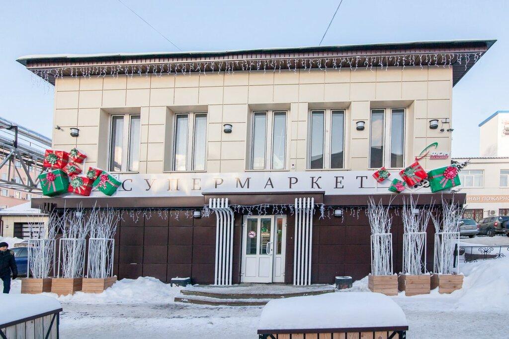 Магазин 5 Воткинск