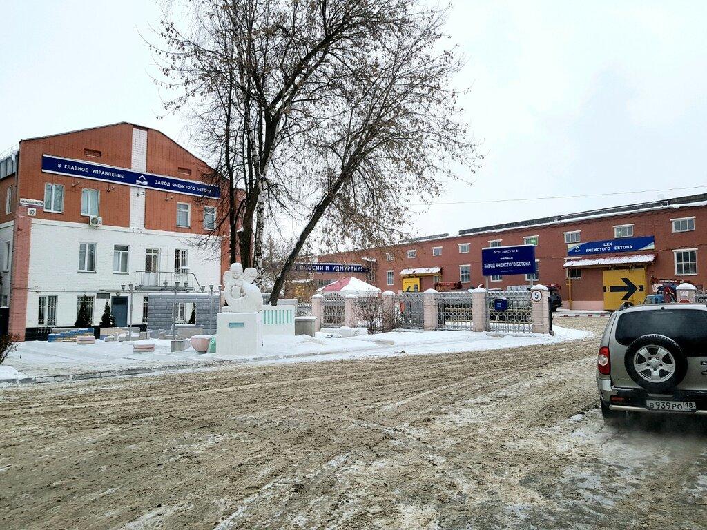 Заводы ячеистого бетона в россии резиновые краски для бетона москва