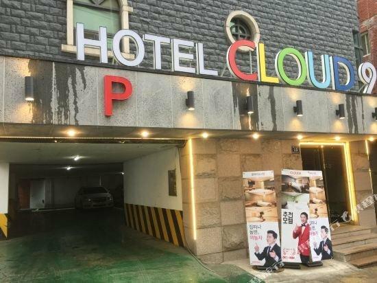 Cloud 9 Hotel Namdong Gu 2