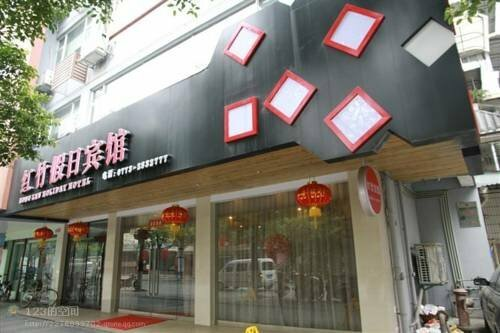 One carat Hotel Guilin