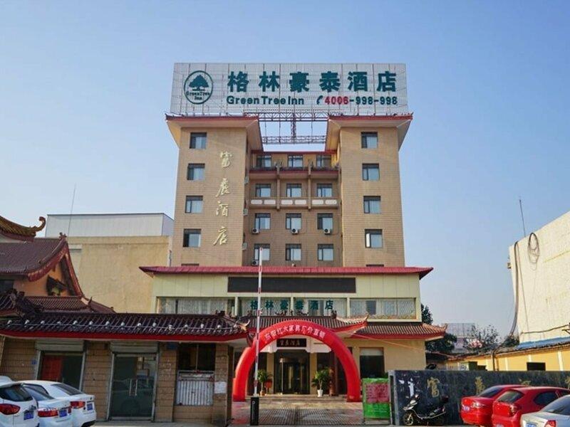 GreenTree Inn XuZhou Pizhou Railway Station Jiefang West Road Hotel