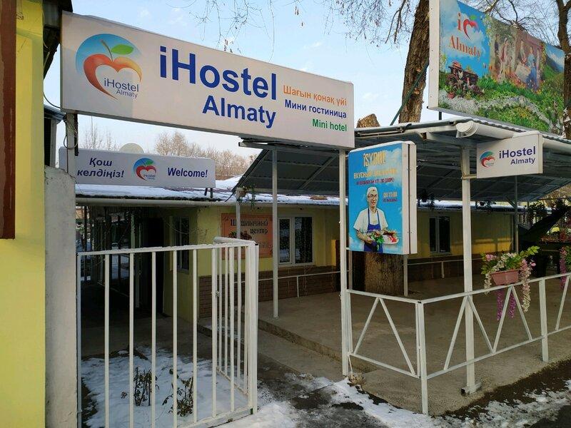 Ihostel Almaty