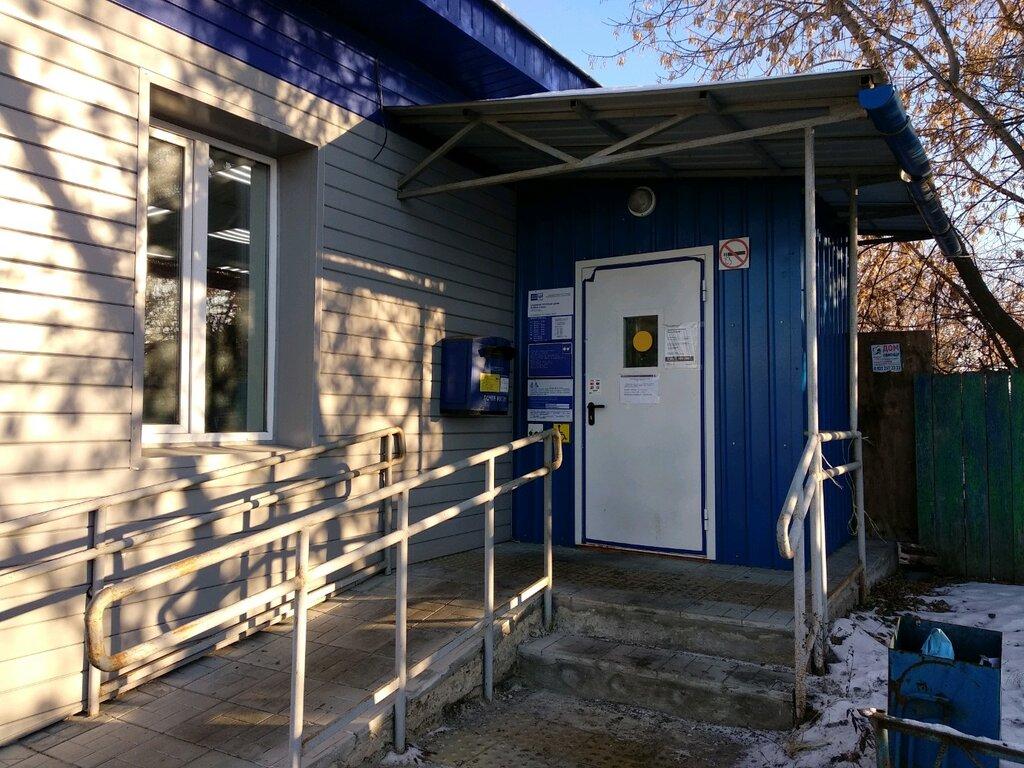 почтовое отделение — Отделение почтовой связи Тюмень 625030 — Тюмень, фото №2