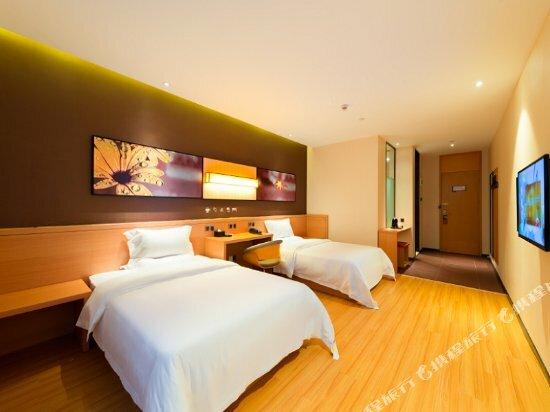 Iu Hotel Shanghai Fengxian Haiwan University Town