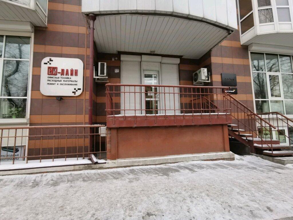 бухгалтерские услуги — Бухгалтерия 38 — Иркутск, фото №1